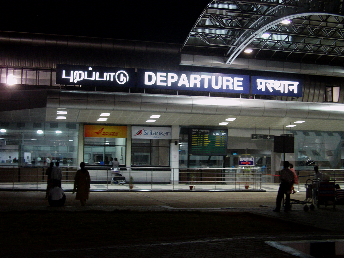 Airport - 12kms