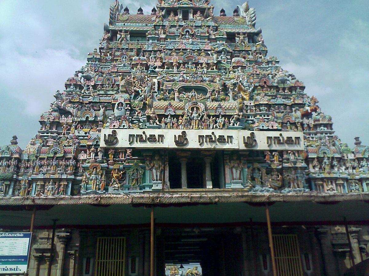 Srirangam Temple - 5kms